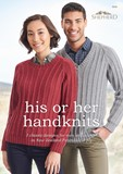 NEW - His or Her Handknits